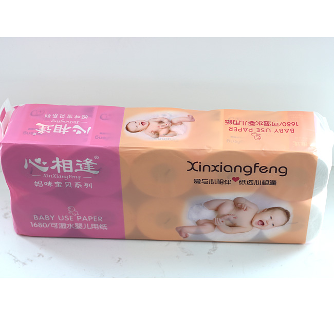 2/3 Ply Wholesale Price Bathroom Bamboo Toilet Paper Tissue Paper